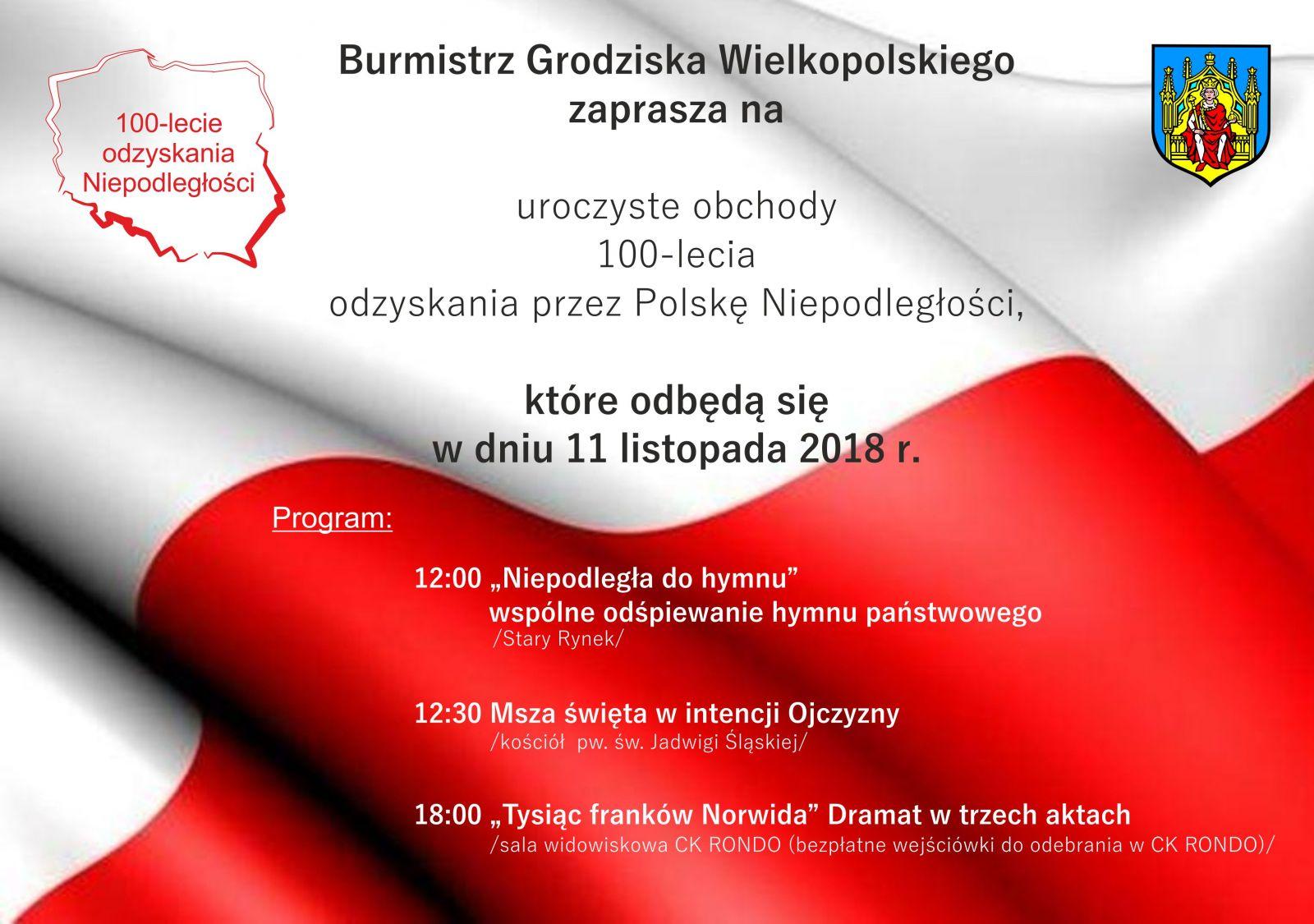 Um Grodzisk Wielkopolski 11 Listopada święto